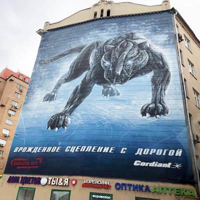Власти Москвы удалили около 200 рекламных граффити