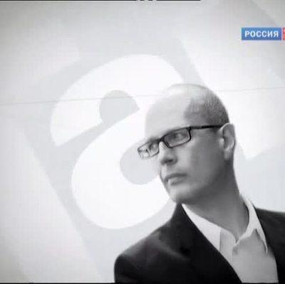 Вадим Верник