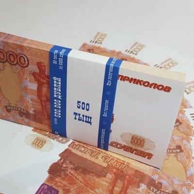 ВЦИОМ: россияне стали больше откладывать денег на дорогие покупки