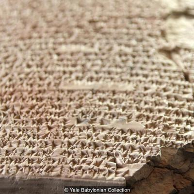 Древние рецепты расшифровали ученые
