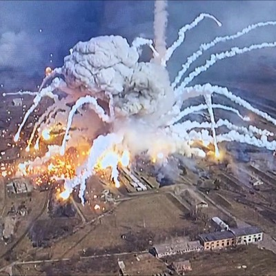 Государственное бюро расследований Украины возбудило уголовное дело по факту взрывов в Балаклее