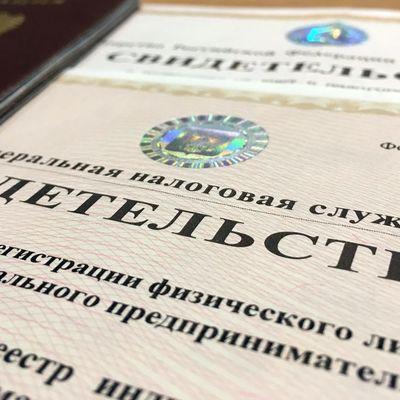 Кабмин поддержал законопроект о налоге на доход для самозанятых еще в 19 регионах