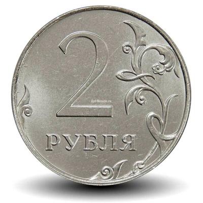 Цифровой рубль может стать доступным для международных переводов