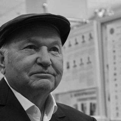 Путин отправил телеграмму с соболезнованиями родным Юрия Лужкова