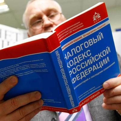 Госдума одобрила в I чтении повышение ставки НДФЛ в 15% на доходы более 5 млн рублей