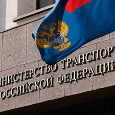 Минтранс РФ не получал от Роспотребнадзора перечень стран, с которыми предлагается открыть авиасообщение