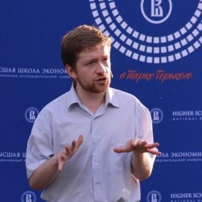 Максим Целуйко