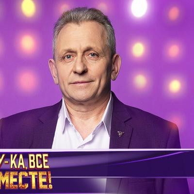 Александр Попондуполо