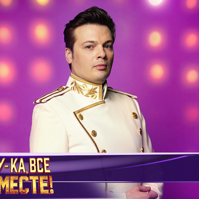 Максим Катырев