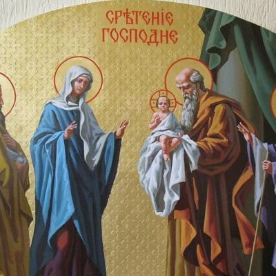 Православные христианеотмечают Сретенье Господне
