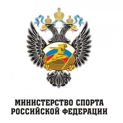 Минспорта РФ не получило от Международного союза биатлонистов ответа об обыске в номере Логинова