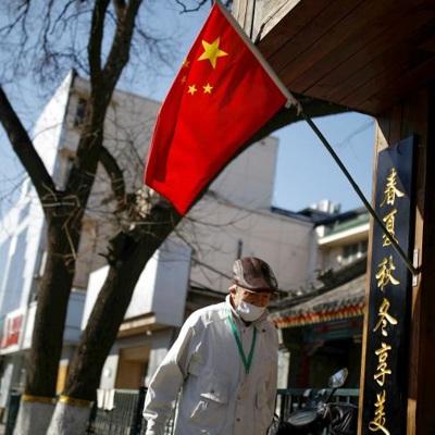Китай начал готовить стратегию