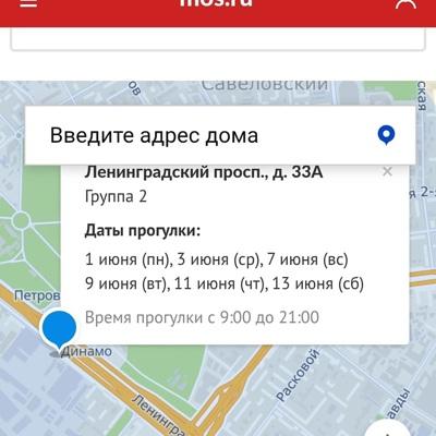 Интерактивная карта «прогулочных дней» появилась на сайте mos.ru