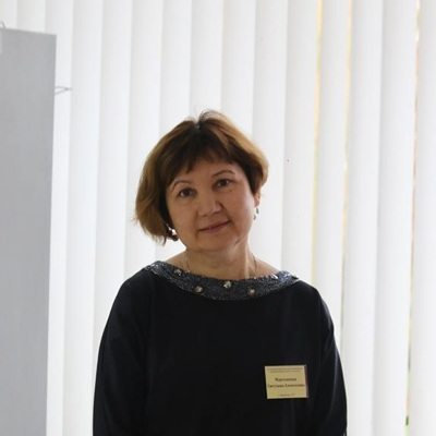 Светлана Мартьянова