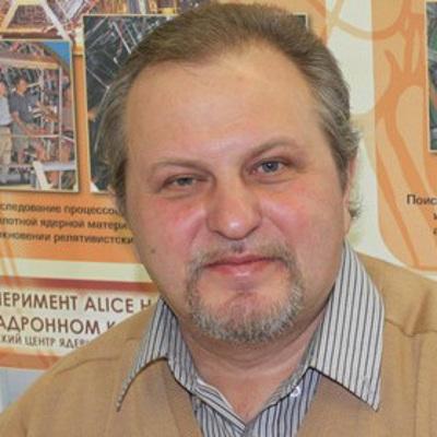 Андрей Станиславович Ольчак