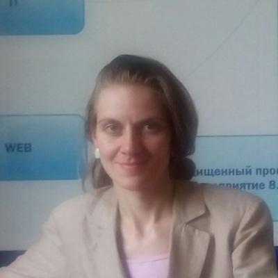 Елена Летохо