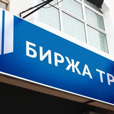 Более 12 млн россиян было уволено за восемь месяцев 2020 года