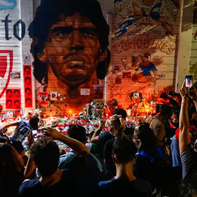 В Бразилии в память о Марадоне нарисовали граффити