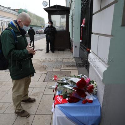 Москвичи несут цветы к посольству Аргентины в память о Диего Марадоне