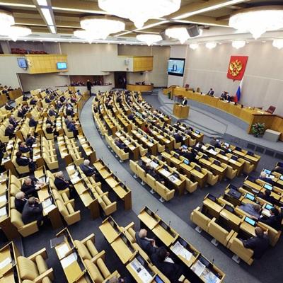 Госдума вводит запрет вида на жительство за рубежом для госслужащих