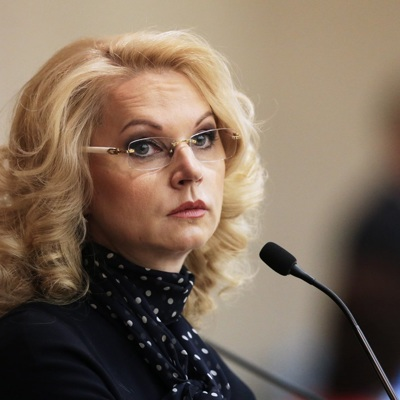 Голикова считает неправильным подходом вводить в РФ