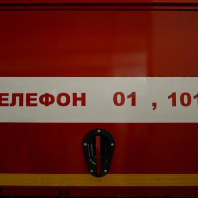В Подмосковье горит кирпичный завод