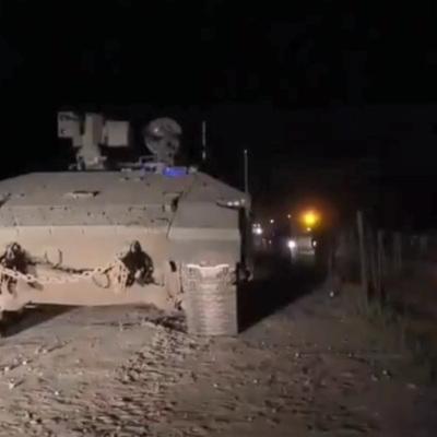 Израильские истребители атаковали здание банка в секторе Газа