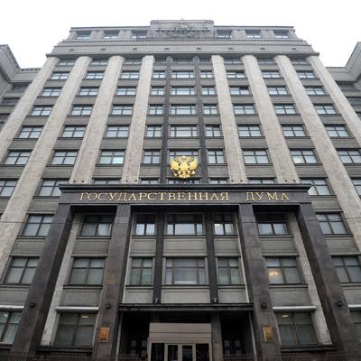 Явка на выборах в Госдуму по всей России по состоянию на 18 часов составила 45,15%