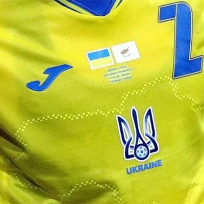 UEFA попросил прикрыть политический слоган на футболках сборной Украины