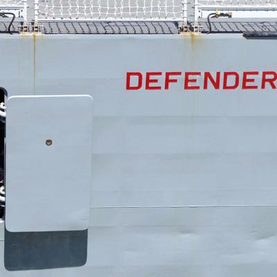 МИД заявил британскому послу решительный протест в связи с провокацией в Черном море