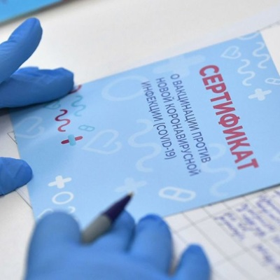 Гонконг объявило о признании российских сертификатов вакцинации с 29 сентября