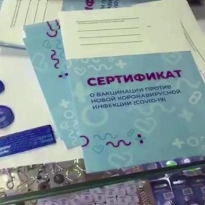 Песков опроверг публикации о