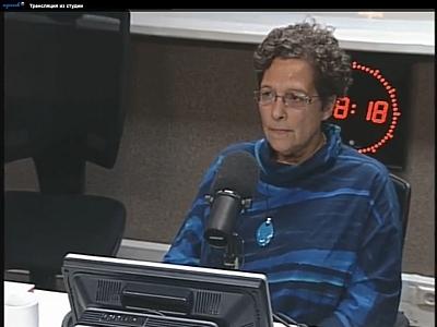 Фредерика де Грааф