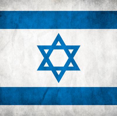 Израиль вслед за США готовится выйти из ЮНЕСКО
