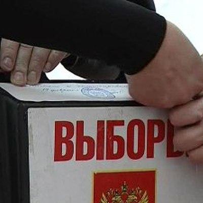Голосование на выборах президента завершилось в Хабаровском и Приморском краях, а также в Еврейской автономной области