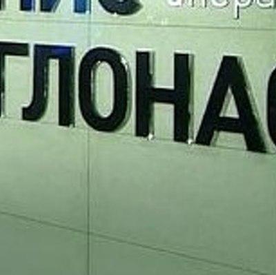 Россия может разместить в Аргентине наземные станции системы ГЛОНАСС