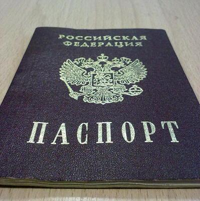 Жителям Донбасса станет легче получить российское гражданство