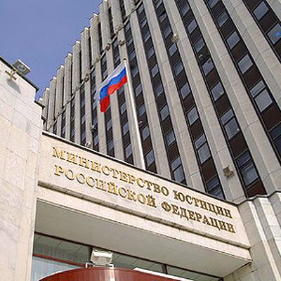 О планах упростить получение нотариальных услуг заявили в Минюсте