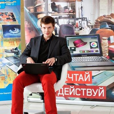 Григорий Успенский