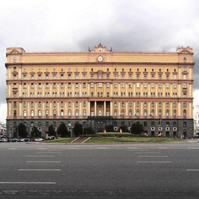 ФСБ рассекретила дело эстонских карателей
