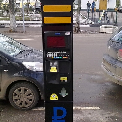 В Москве после 15-часового сбоя заработали все сервисы оплаты парковки