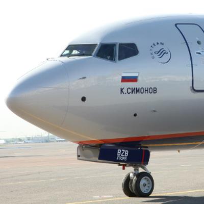 Более 500россиян вернутся народину в субботу, запланированы рейсыиз Таиланда и Великобритании