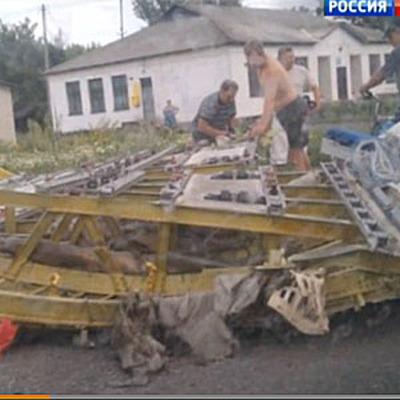 Следствие о крушении Боинга MH17 на Украине находится в самой сложной стадии