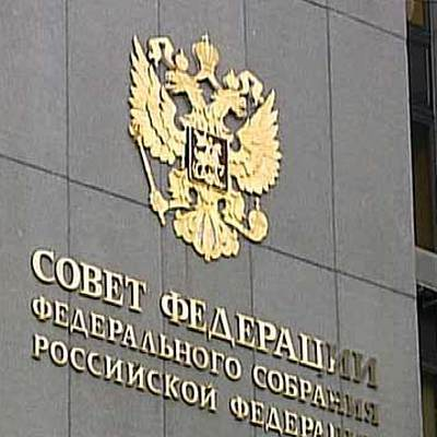Совет Федерации в понедельник решит, кто будет занимать постпреда России при ООН