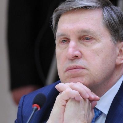 Ушаков: российскую сторону беспокоит ситуация на Украине