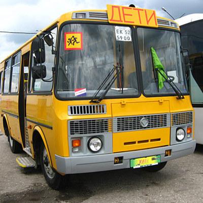 Во время автобусных экскурсий все дети должны быть пристёгнуты ремнями безопасности