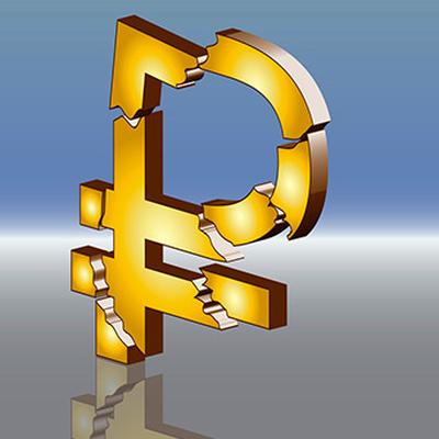 Курс рубля в этом году будет колебаться в диапазоне 57-60 рублей за доллар