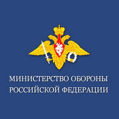 Российская армия возьмет на вооружение новейшие боевые машины поддержки танков