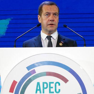 Медведев завершает работу в рамках саммита АТЭС