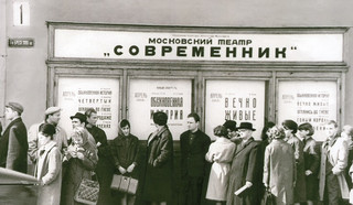 """Из фотоархива театра """"Современник"""""""